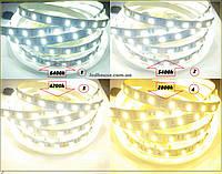 Светодиодная лента White-D-MIX (5630, 120 LED, LUX), фото 1