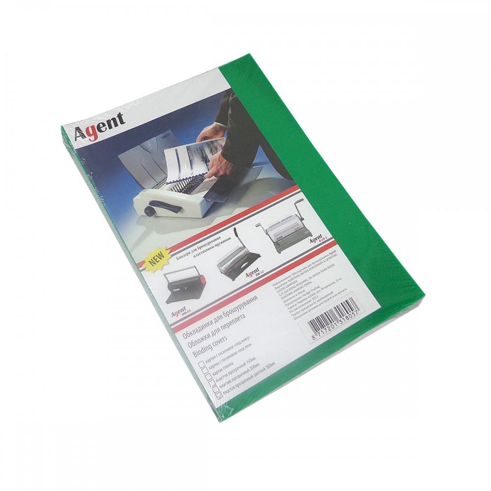 Обложки А3, 180/200 мк., прозрачные зелёные, 100 шт/упак.