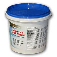 Химия для бассейна Таблетки Хлор — Мини 1 кг