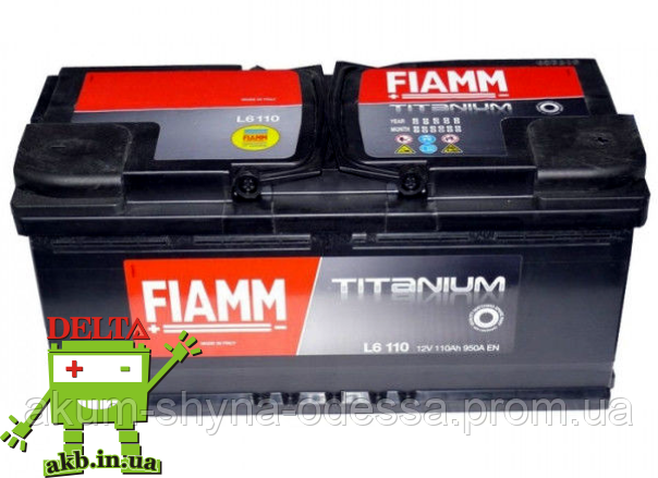 Аккумулятор Fiamm TITANIUM 6СТ-110Аh 950А R