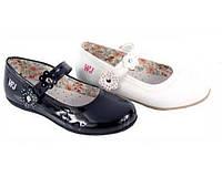 Детские туфли для девочки Wojtylko