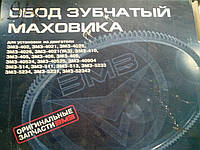 Обод (венец) маховика ГАЗ, Волга, Газель (двиг. 405,406)