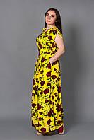 Желтое платье с розами длинное в пол есть большой размер