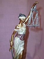 Богиня правосудия - фемида фигурка статуэтка 25 сантиметра высота