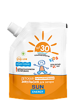 """Детская гипоаллергенная эмульсия Для загара Водостойкая SPF 30+  200 мл  """"Sun Energy"""" Kids Economy Дой дой-пак"""