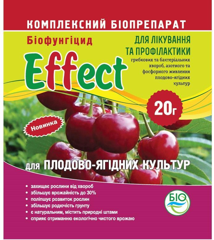 Биофунгицид Effect для плодово-ягодных, 20 г — защита от парши, мучнистой росы, кокомикоза