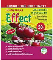 Биофунгицид Effect на плодово-ягодные,(20г)-защита от парша, мучнистая роса , кокомикоз