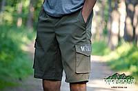 Оливковые мужские шорты карго Wild Распродажа ОПТа, фото 1