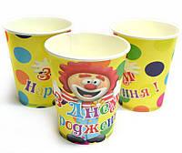 Набор одноразовых стаканчиков Клоун