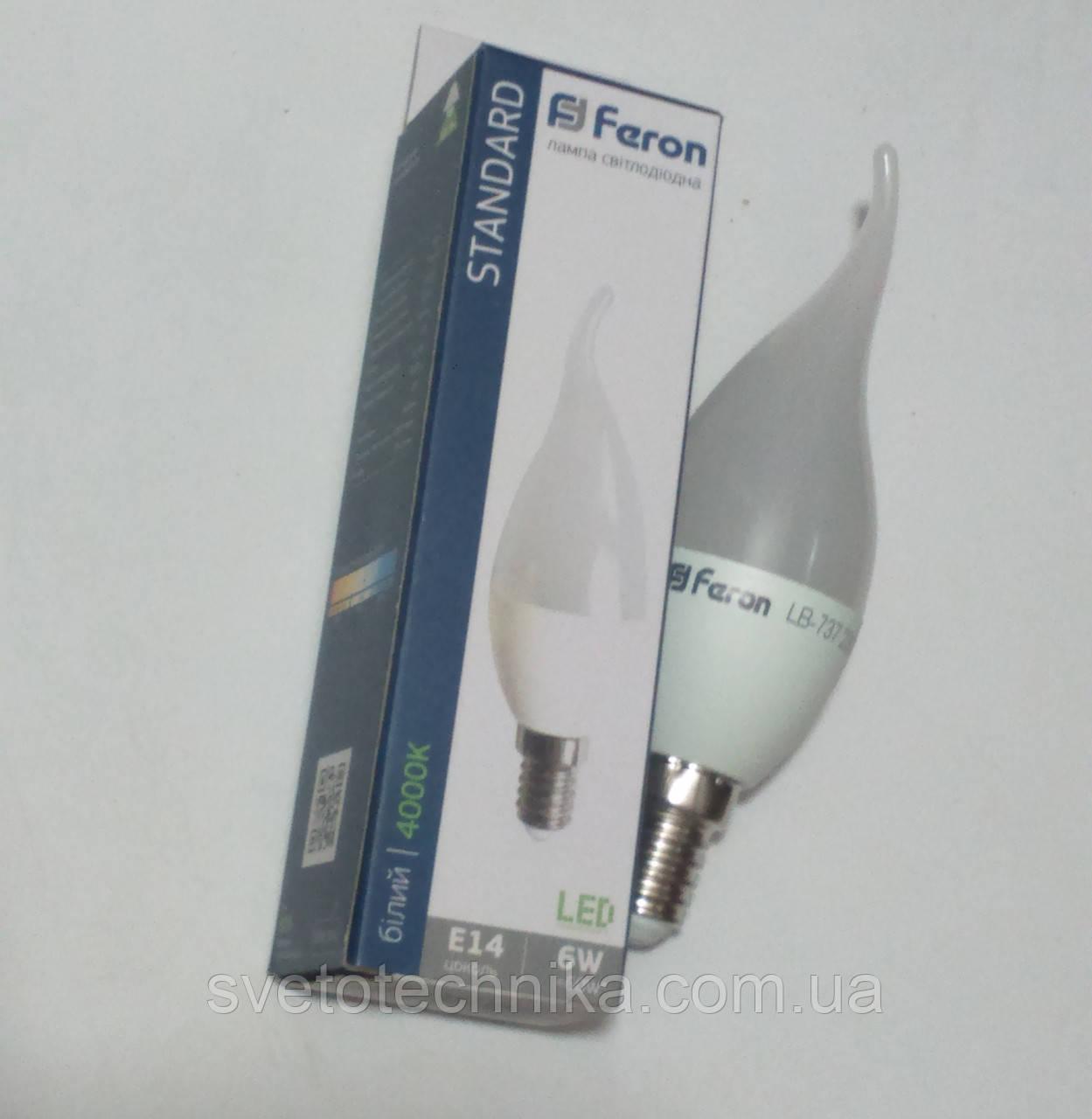 Светодиодная лампа свеча на ветру Feron LB737 E14 CF37   6W  4000К