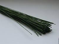 Проволка для цветов  зеленая  №22 -50 шт