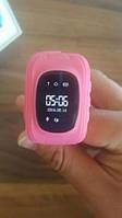 Часы умные детские Q 50  с GPS розовые