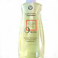 Гель для интимной гигиены очищающий лечебно-профилактический с экстрактом календулы O`RONI (Польша) 250мл