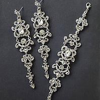 """Комплект бижутерии """"Queen"""" серьги и браслет (под серебро)"""