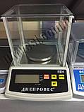 Лабораторные весы FEH-300 (0,01 грамм), фото 4