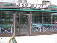 Прозрачные ПВХ шторы (Ахиллес, Япония) для кафе и ресторанов  , фото 1