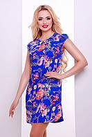 Короткое летнее платье Сафари электрик 42-50 размеры