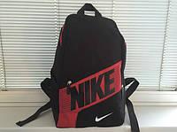 Функциональный рюкзак Puma-Arsenal и Nike. Удобный и стильный рюкзак. Отличное качество. Купить. Код: КДН311
