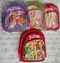"""Рюкзак дошкільний, 1 клас """"Barbie"""""""