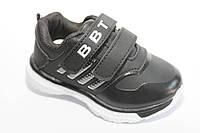 Детская спортивная обувь.Кроссовки фирмы ВВТ(разм. с 21 по 26)