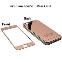 Защитное стекло Premium Tempered Glass 0,26mm (2 in 1) для iPhone 5/5s/SE Rose Gold Mirror переднее + заднее