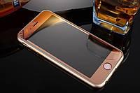 Защитное стекло TG Premium Tempered Glass 0,26mm 2,5D для iPhone 6/6s Rose Gold