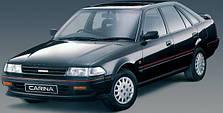 Фаркопы на Toyota Carina 2 (1984-1992)