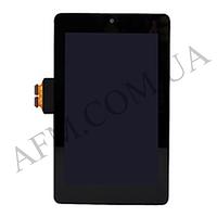 Дисплей (LCD) Asus ME370 Google Nexus 7 (Wi- Fi) с сенсором черный (1 поколение 2012)