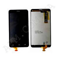 Дисплей (LCD) HTC T528d One SC с сенсором черный