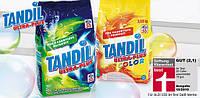 Стиральный порошок Tandil Ultra-plus