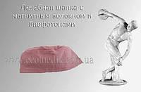 Лечебная шапка с магнитным волокном от головной боли