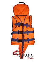 Спасательный жилет для детей 0-30 кг (оранжевый), фото 1