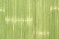 Бамбуковые обои  (бледно зелёные лак. мат.) ширина планки 17 высота  2м;