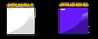 Потолочные панели OPTILUX 500 ПД