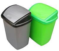 """Ведро для мусора пластиковое """"Домик"""" 16 литров с поворотной крышкой """"Горизонт"""""""