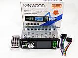 Автомагнитола Kenwood 3015А Video экран LCD 3'' USB+SD, фото 3