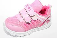 Детская спортивная обувь оптом.Кроссовки фирмы Yalike (разм. с 26 по 31)