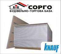 Гипсокартон KNAUF ГКЛВ 12,5х1200х2500мм