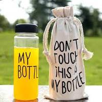 Бутылка с чехлом My Bottle май батл 500 ml