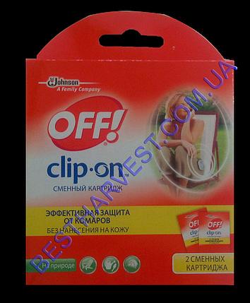 OFF! Clip-ON сменный картридж (2шт), без запаха, фото 2