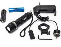 Подствольный фонарь Police BL-Q8483 10000W