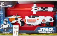 Детский игрушечный пистолет Star Wars, SH 333-6