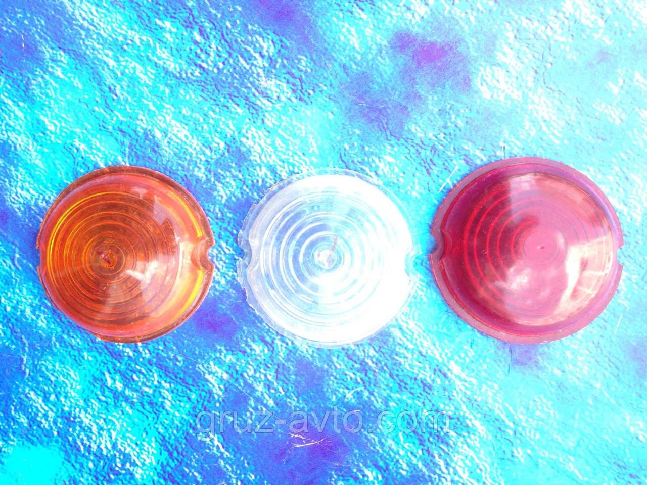 Стекло пластиковое фонаря УП-5/ указатель поворотов ГАЗ/ЗИЛ/УАЗ/ цвет- белый'оранжевый'красный