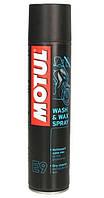 Чистящее средство Motul E9 Wash & Wax Spray 400мл