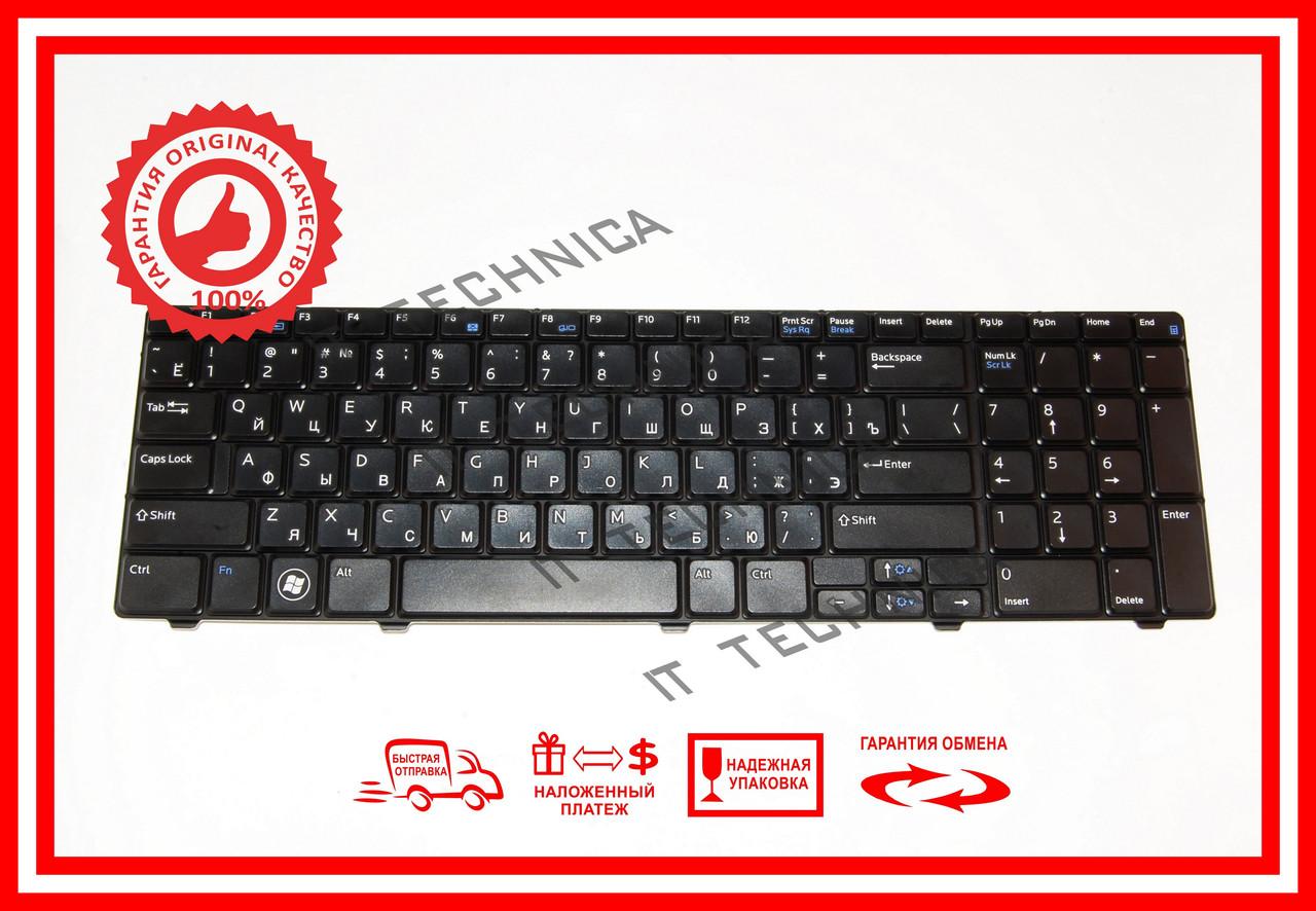 Клавіатура Dell Vostro 3700 чорна оригінал