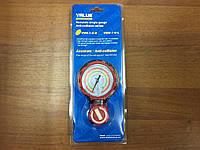 Манометрический коллектор 1-о вент. VALUE VMG-1-U-H(R404.407.22.134)