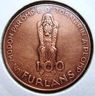 Фриули 100 фурланов 1977