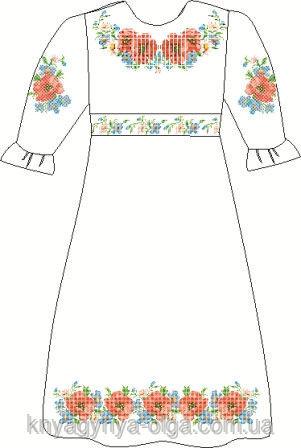 ВПДБ-2. Заготовка для вишивки бісером Дитяче плаття  продажа d53e00201a720