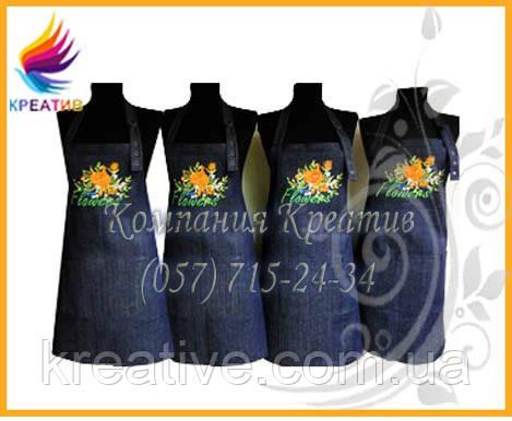 Джинсовые фартушки с вышивкой для флористов (от 50 шт.)
