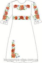 ВПДБ-3. Заготівля для вишивки бісером Дитяче плаття